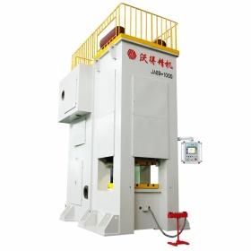 JA89系列肘杆式冷温挤压机
