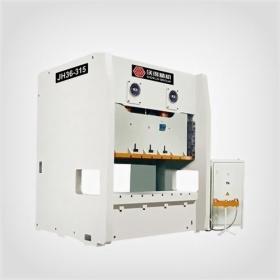 JH36系列半闭式双点压力机