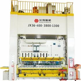 JX36系列闭式双点压力机