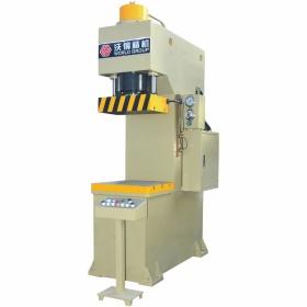 YW41系列單柱液壓機